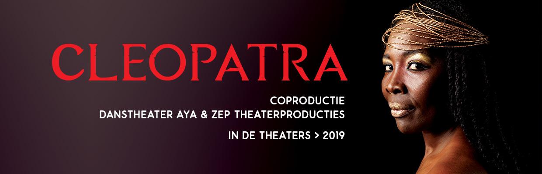 zepnu-theater-image-63-1