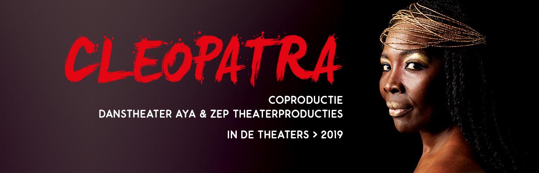 zepnu-theater-image-69